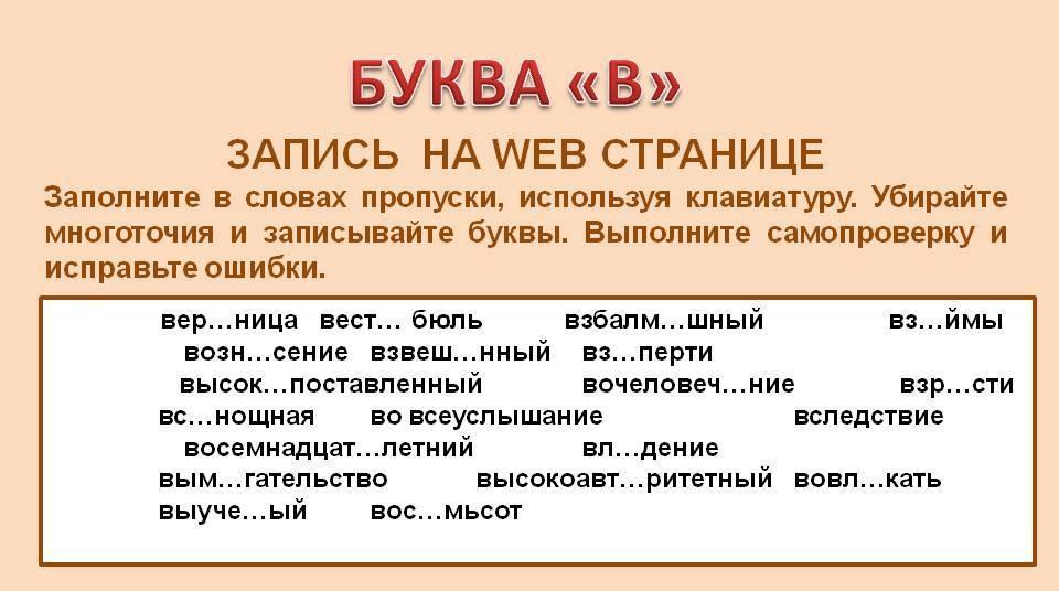 Буквы русского алфавита   steshkaru